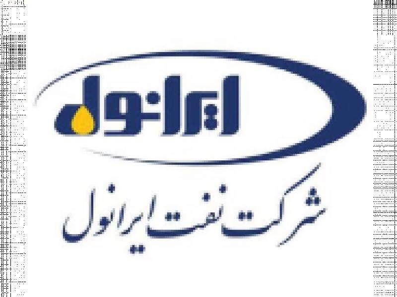 شرکت ایرانول
