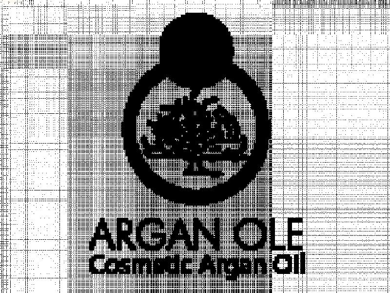 شرکت آرگان